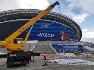 Гидроизоляция полимочевиной Стадиона Казань Арена