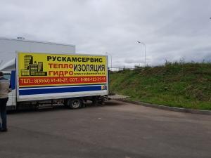 Гидроизоляция резервуаров Логистический центр Почты России аэропорт Казань